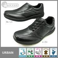 メンズカジュアルシューズ革靴レーススリッポンDUNLOPダンロップURBANアーバン軽量本皮幅広通気menscasu
