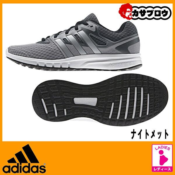 adidas(アディダス) GALAXY 2 W ナイトメットF13 レディス ランニングシューズ AF5566 【送料無料】