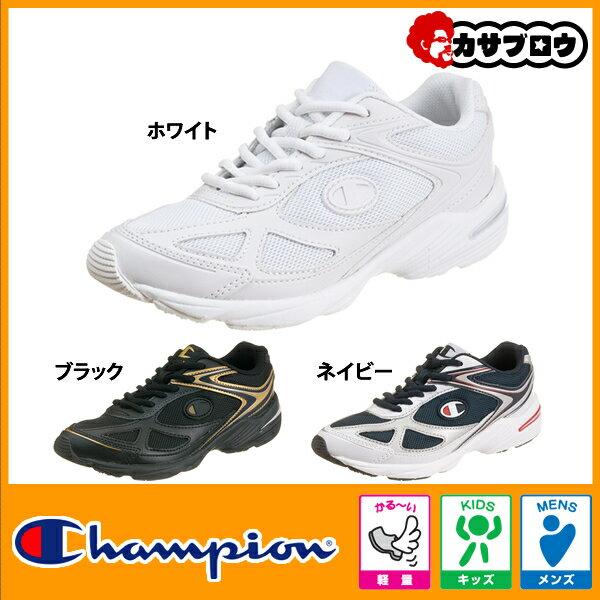レディース スニーカー メンズ ユニセックス チャンピオン Champion M156 ランニングシューズ 【送料無料】