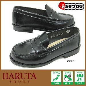 ハルタHARUTAキッズ革靴ローファーフォーマル幅広3E日本製ha4814