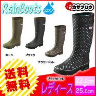 ヒロミチナカノHNL016Rブラック22.0cm〜25.0cm【レインブーツ長靴】