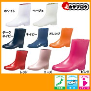 マリオンブーツKレッド日本製22.0cm〜25.0cm【レインブーツ長靴】
