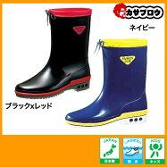 マリンボーイ10ネイビー日本製18.0cm〜24.0cm【ジュニア用レインブーツ/子供用長靴】