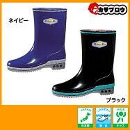 マリンボーイ11ネイビー日本製18.0cm〜24.0cm【ジュニア用レインブーツ/子供用長靴】