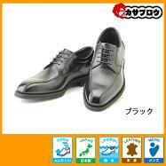 madrasWalk(マドラスウォーク)MW5600Sメンズ革靴スワール【ゴアテックス?サラウンド?フットウェア】【防水】