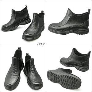 レインブーツショートブーツメンズ850紳士ガーデニング日本製抗菌軽量完全防水ns850