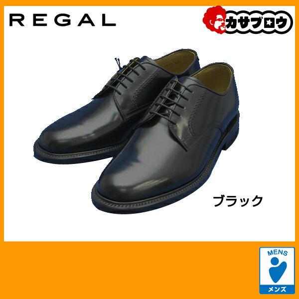 メンズ ビジネスシューズ 紳士靴 リーガル REGAL 靴 プレーントゥ REAGAL 2504na 日本製 シンプル【送料無料】