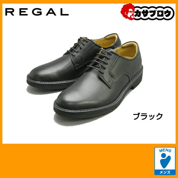 メンズ ビジネスシューズ 紳士靴 リーガル REGAL 靴 リーガル REGALウォーカー プレーントゥ REGAL【送料無料】