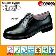 [通勤快足]ゴアテックスメンズプレーン革靴黒本革ムレない防水幅広防滑日本製