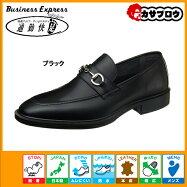 [通勤快足]ゴアテックスメンズビットローファー革靴茶本革ムレない防水幅広防滑日本製