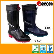 弘進ゴムクライザーZK-01長靴B0146EA/B0146EBブラック/ネイビー日本製【長靴/レインブーツ/ワークブーツ】
