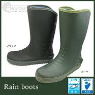 レインブーツメンズHM-036吸湿抗菌長靴hmmrain