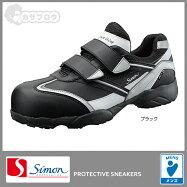 シモンプロテクティブスニーカーKA218安全靴軽技A+衝撃吸収マジックka218