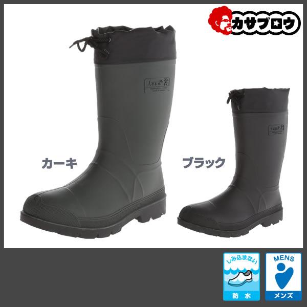 レインブーツ メンズ スノーブーツ カミック ハンター kamik HUNTER 1600231 長靴 -40℃対応防寒性能 スノーブーツ 完全防水 【送料無料】