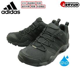アディダス adidas トレッキングシューズ メンズ TX AX2R GTX メンズトレッキングシューズ ハイキング トレッキング 山登り 防水 防滑 男性用 紳士用 おすすめ