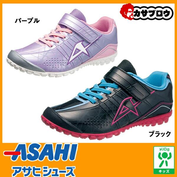 キッズ 男の子 スニーカー ASAHI アサヒJ005 DANGAN 2E 【送料無料】