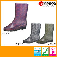 アサヒR300パープル長靴レディス日本製