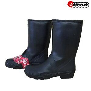 作業靴 長靴 ワークシューズ 弘進ゴム メンズ B0236AQ FX軽半長 ブラック 黒防水