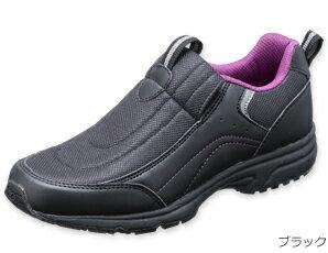 シニア 高齢者用 介護シューズ ウォーキングシューズ カジュアル リハビリ 婦人 靴 ダイナウォーク 1003 3Dカップインソール 【送料無料】
