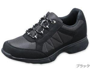 シニア 高齢者用 介護シューズ ウォーキングシューズ カジュアル リハビリ 婦人 靴 ダイナウォーク 1202 インサイドファスナー 【送料無料】