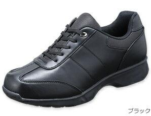 シニア 高齢者用 介護シューズ ウォーキングシューズ カジュアル リハビリ 紳士 靴 ダイナウォーク 5201 インサイドファスナー 【送料無料】