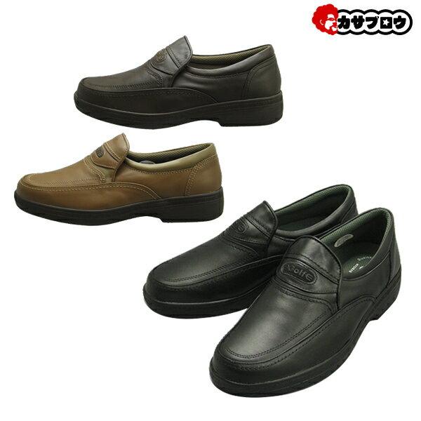 シニア 紳士 シティーゴルフ city Golf GF5001 革靴 軽量 4E 本革 ムレにくい 幅広 日本製 カジュアルシューズ ウォーキングシューズ はっ水加工 高級天然ソフト牛革【送料無料】