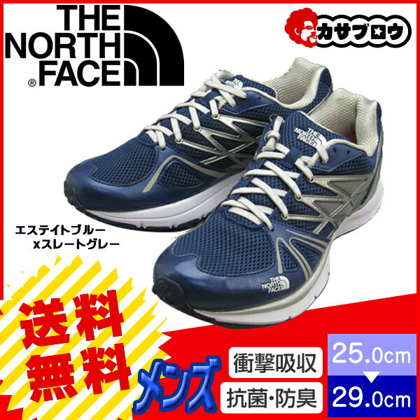 [THE NORTH FACE] Ultra Repulsion Smooth