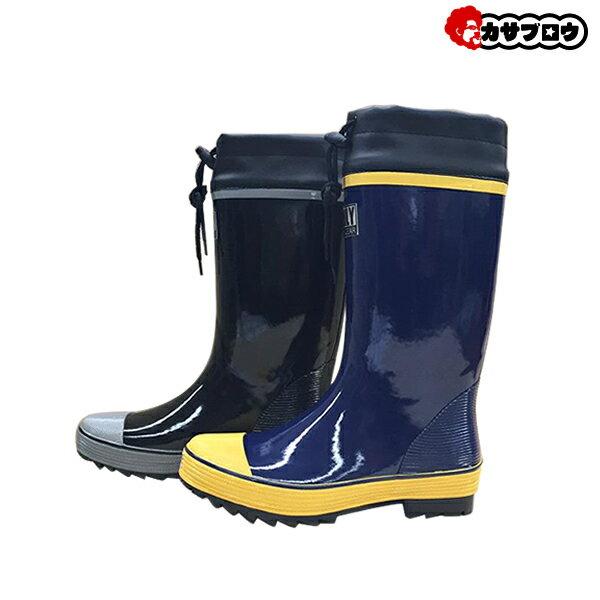 メンズ レインブーツ [弘進ゴム]  ハイリー30015 ブラック 長靴