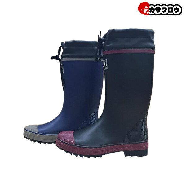メンズ レインブーツ [弘進ゴム]  ハイリー30016 ブラック 長靴
