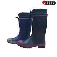 メンズレインブーツ[弘進ゴム]ハイリー30016ブラック長靴