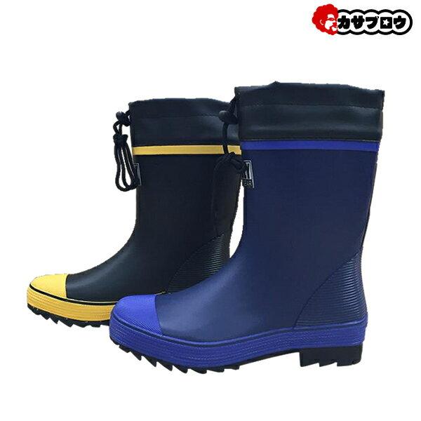 メンズ レインブーツ [弘進ゴム]  ハイリー30017 ブラック 長靴