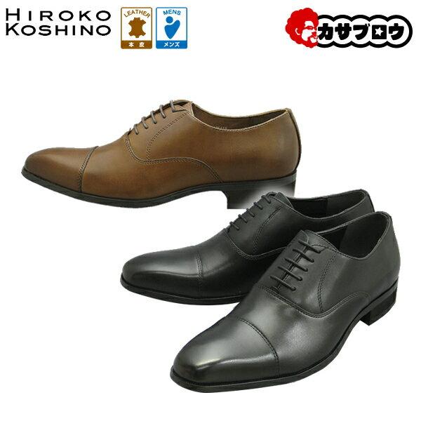 メンズ ビジネス シューズ [ヒロココシノ]HIROKO KOSHINO HOMME HK119 【送料無料】