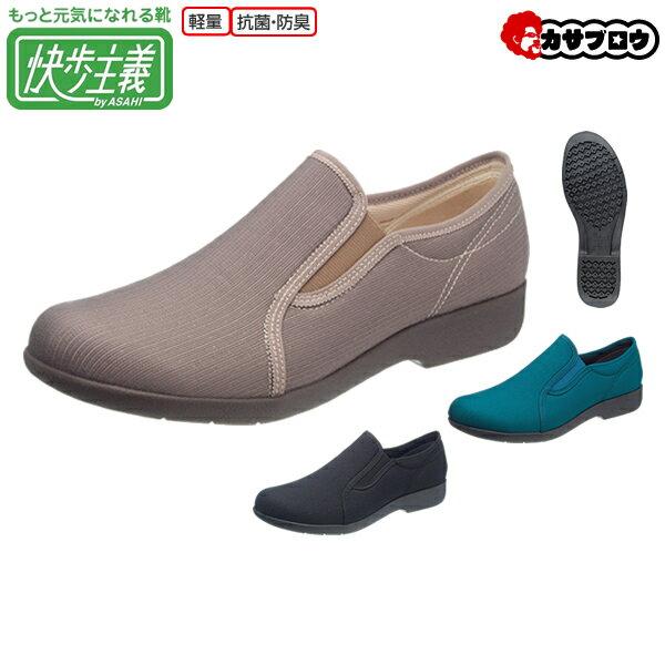 シニア 高齢者 婦人 靴 快歩主義L134 疲れにくい ウォーキングシューズ コンフォートシューズ 軽量 3E【送料無料】