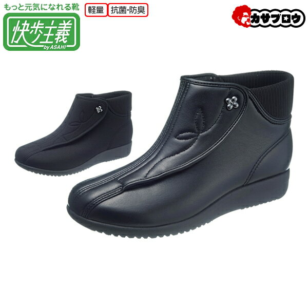 シニア 高齢者 婦人 靴 快歩主義L137 疲れにくい ウォーキングシューズ コンフォートシューズ 軽量 3E【送料無料】