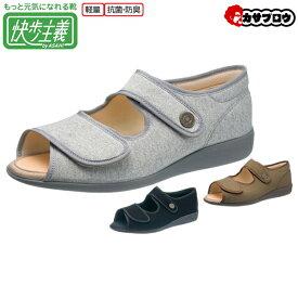 シニア 高齢者 婦人 靴 快歩主義 M031SL 歩きやすい サンダル コンフォートシューズ 軽量 4E 脱ぎ履きカンタン おすすめ 【送料無料】