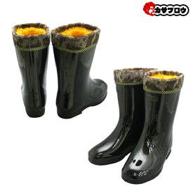 【3980円以上送料無料】 レインブーツ レインシューズ メンズ 長靴 第一ゴム 日本製 キング防寒10 防滑 丈夫 おすすめ