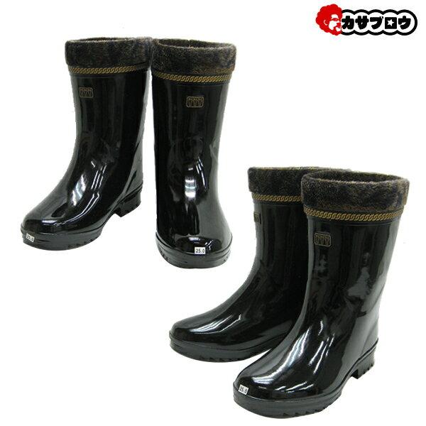 レインブーツ レインシューズ メンズ 長靴 ミツウマ 防寒長靴 ダービーキング204 防水 【送料無料】