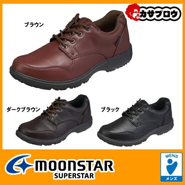 シニア 高齢者用 靴 介護シューズ 介護用品 ウォーキングシューズ カジュアル メンズ ムーンスター MS RP001 吸水拡散性の高い「サラリーナ」を採用 防水設計 【送料無料】
