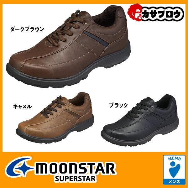 シニア 高齢者用 靴 介護シューズ ウォーキングシューズ カジュアル メンズ ムーンスター MS RP002 吸水拡散性の高い「サラリーナ」を採用 防水設計 【送料無料】