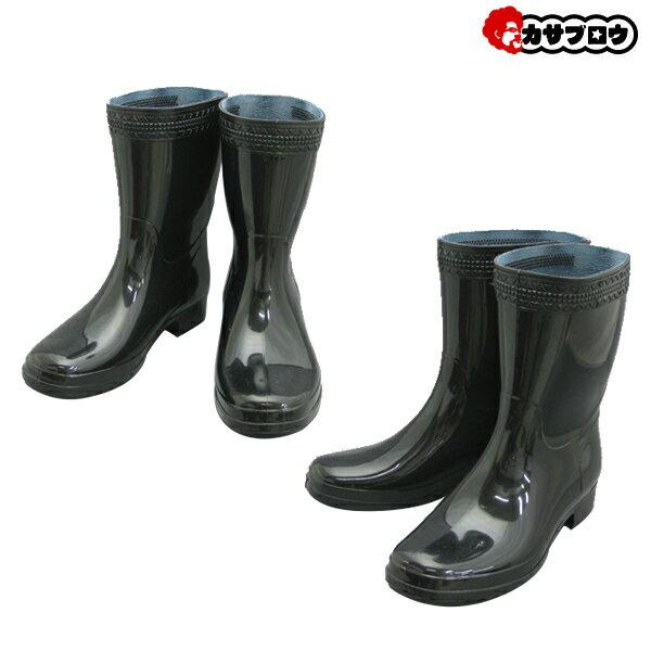 レインブーツ レインシューズ メンズ アキレス ACHILLES 長靴 日本製 NGB 5100 【送料無料】