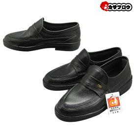シニア 高齢者用 靴 フォーマル 紳士 [お多福] 磁気付シューズ GR-707 カジュアル 日本製 幅広 軽量 丈夫 履きやすい おすすめ 【送料無料】