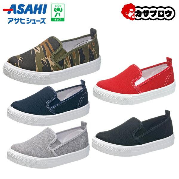 キッズ スニーカー アサヒP100 アッパーキャンバス 2E 日本製 ASAHI 【送料無料】