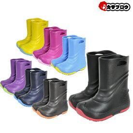レインブーツ キッズ プーキーズ POOKIES 超軽量 EVA PK-EB520 防水 完全防水 長靴 おすすめ 【送料無料】