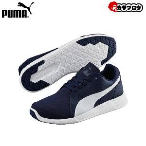 メンズ スニーカー (プーマ) PUMA ST Trainer Evo ランニングシューズ 軽量 カジュアル デイリー運動 スポーツ おすすめ