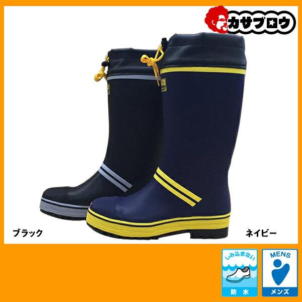 メンズ レインブーツ [弘進ゴム]  ペンダーセーフティー SB-321 黒 安全長靴
