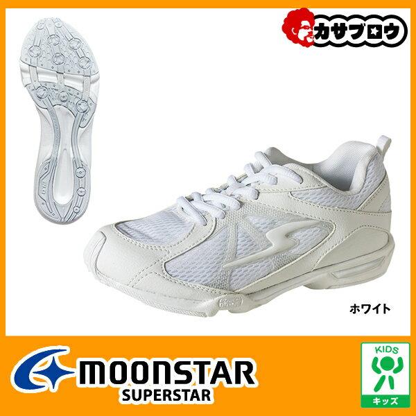 キッズ カジュアル スニーカー ムーンスター スーパースター 子供靴 SS J757バネのチカラ 紐タイプ 【送料無料】