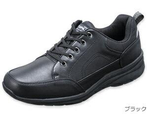 シニア 高齢者用 靴 介護シューズ ウォーキングシューズ カジュアル メンズトパーズ 0201 防水 防滑 インサイドファスナー 【送料無料】