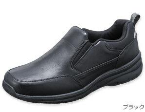 シニア 高齢者用 靴 介護シューズ ウォーキングシューズ カジュアル メンズトパーズ 0202 防水 防滑 【送料無料】