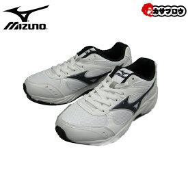 [MIZUNO] ミズノ グラウンドシューズ 外履き メンズ レディース ユニセックス 中高生 スポーツ 靴 ローカット おすすめ 【送料無料】