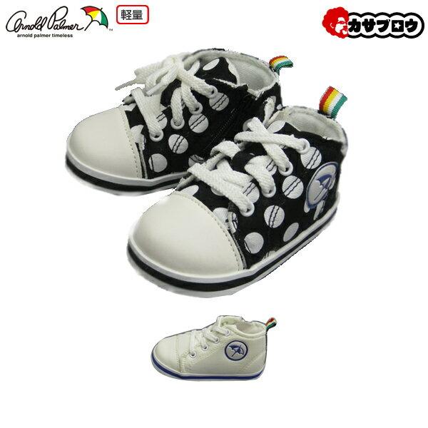 [アーノルドパーマー] ベビースニーカー ap0115 Arnold Palmer ファーストシューズ ベビー スニーカー ジッパー ファスナー仕様 女の子 男の子 ハイカット 子供靴 キッズ